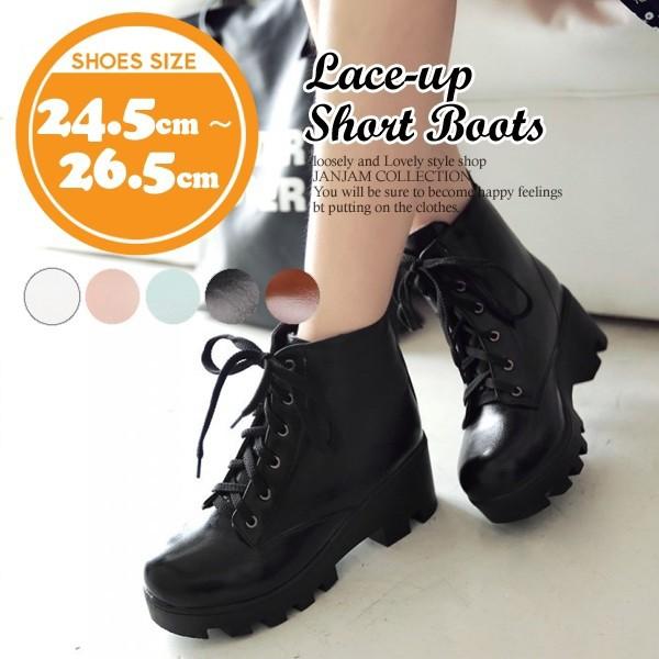 大きいサイズ レディース 靴 スニーカーブーツ【2...