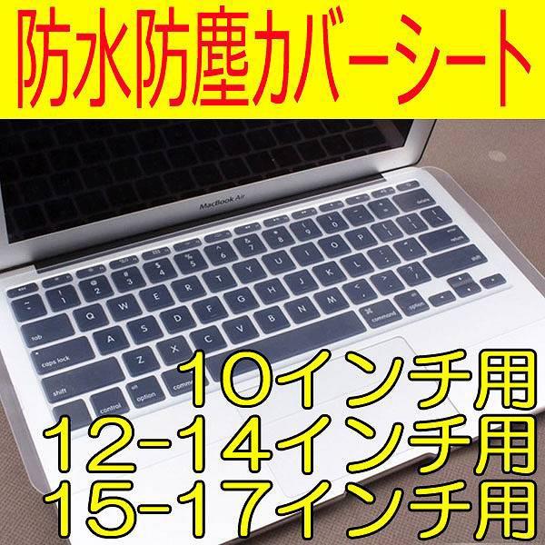 [送料無料]ノートパソコンに最適な薄型キーボード...