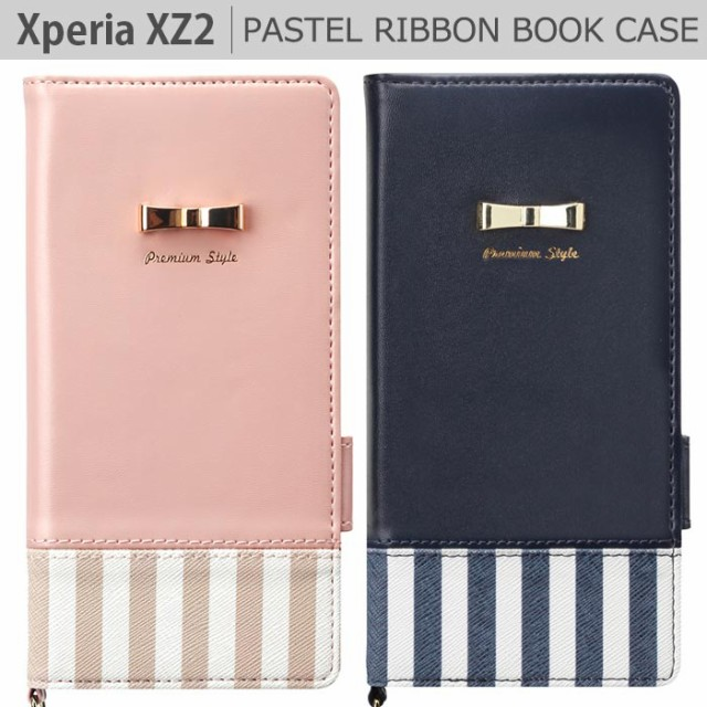 XperiaXZ2 ストライプ リボン ケース 手帳型ケー...