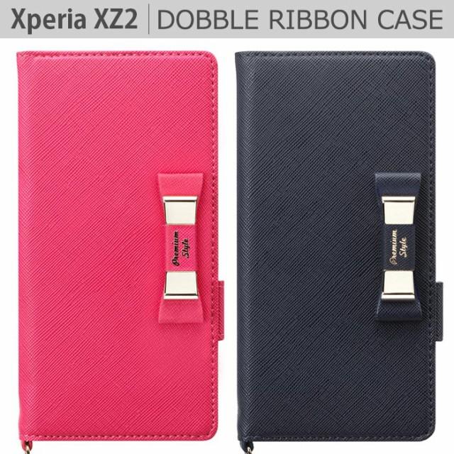 送料無料 XperiaXZ2 ダブル リボン ケース 手帳型...