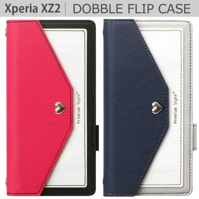 ★ 送料無料 XperiaXZ2 ダブル フリップ ケース ...