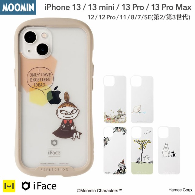 iPhone13 iFace 公式 アイフェイス ムーミン iFac...