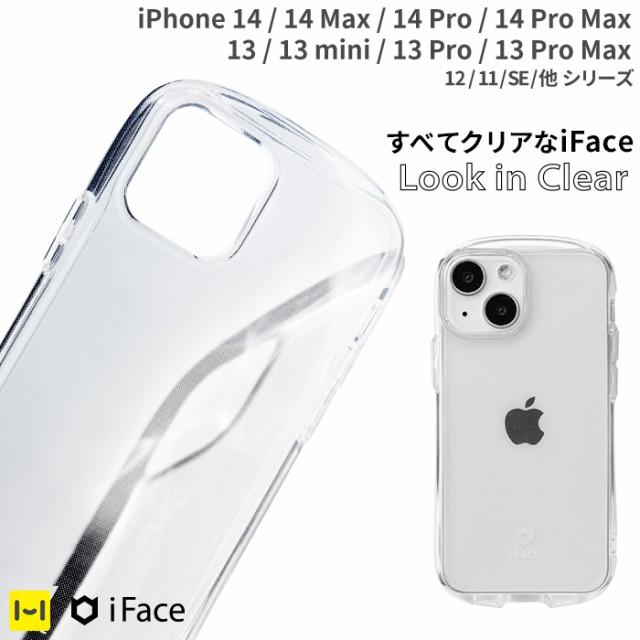 【公式】 iFace アイフェイス iPhone12 ケース iP...
