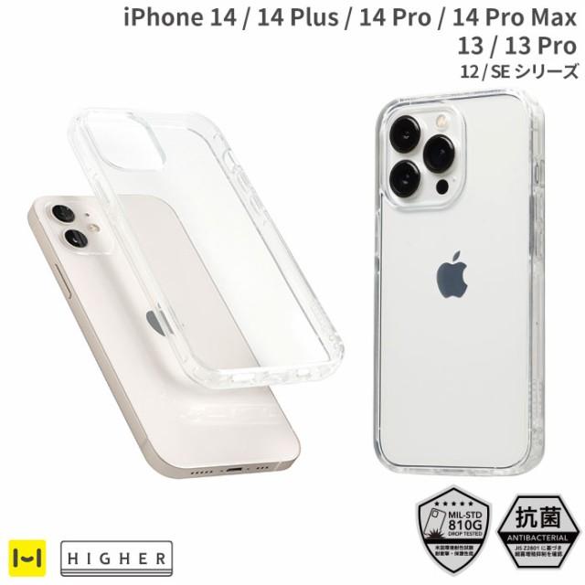 iPhone13 ケース 13pro iPhone 12 クリアケース i...