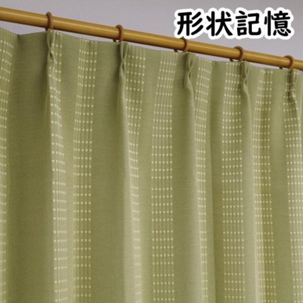 デニム 遮光カーテン / 1枚のみ 200×225cm グリ...