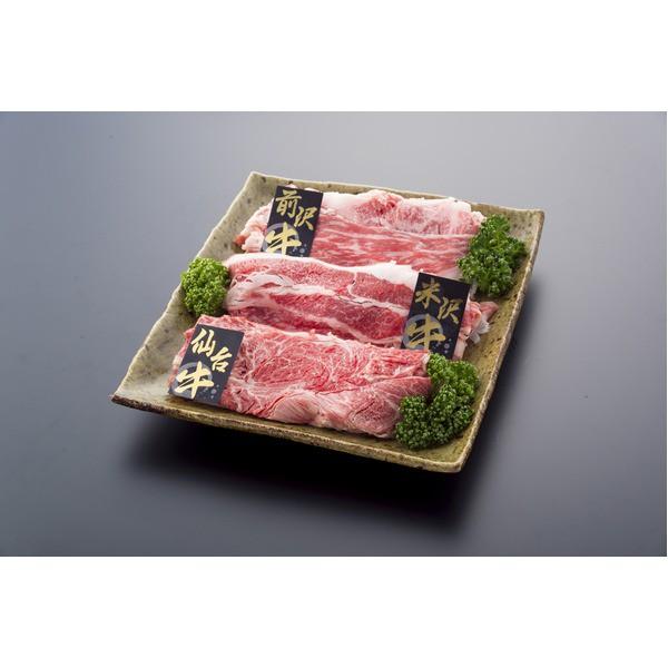 みちのくブランド牛 食べ比べセット【うすぎり 計...