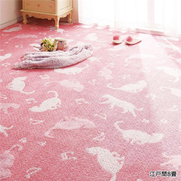タフトカーペット(ラグマット/絨毯) 撥水加工 【...