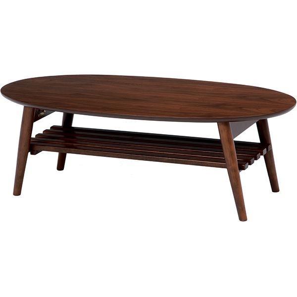 折れ脚テーブル(ローテーブル/折りたたみテーブル...