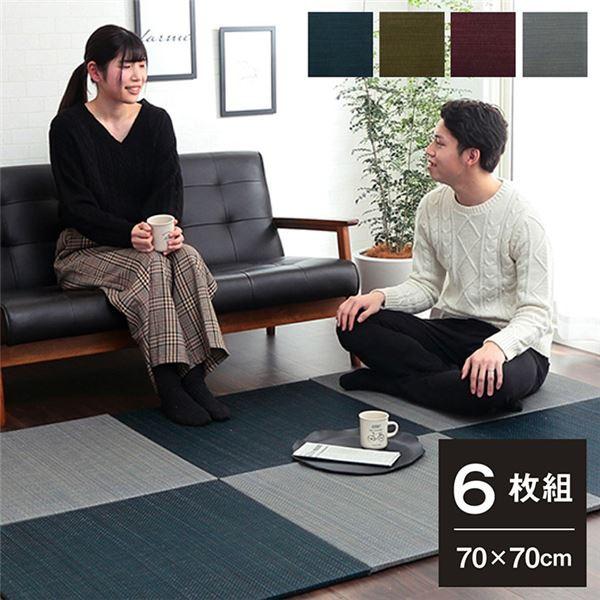置き畳/ユニット畳 い草 約70×70×1.5cm グレー ...