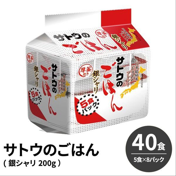 (まとめ)サトウのごはん (40食:5食×8パック...