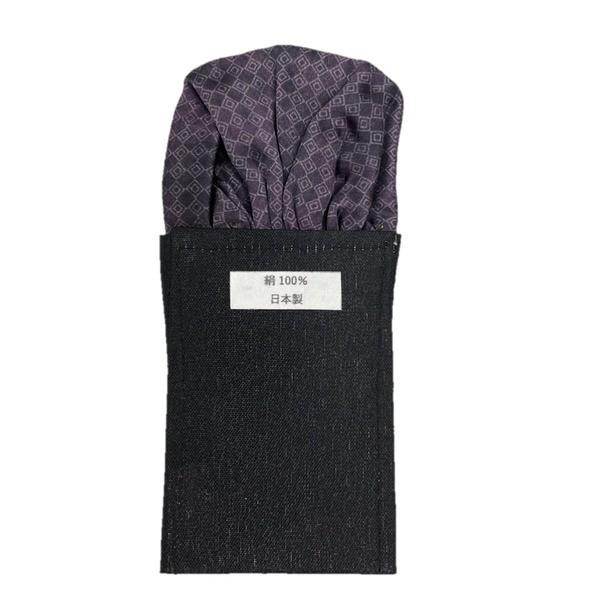 日本製 形態安定ポケットチーフ シルク100% 四角 ...