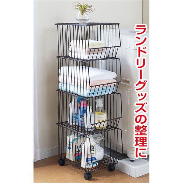 スタッキングバスケット/キッチン収納 【4段 ブラ...