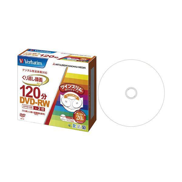 (まとめ) バーベイタム 録画用DVD-RW120分 1-2倍...