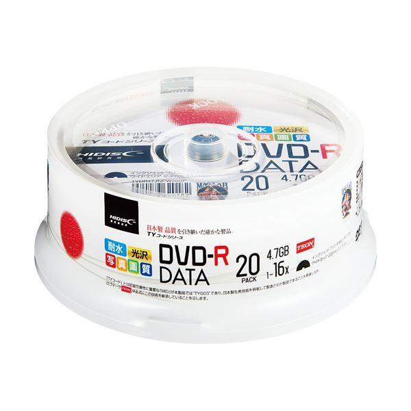(まとめ) ハイディスク データ用DVD-R4.7GB 16倍...