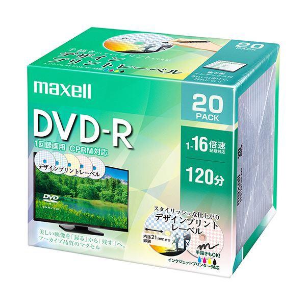 (まとめ) マクセル 録画用DVD-R 120分1-16倍速 カ...