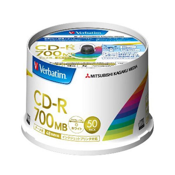 (まとめ) バーベイタム データ用CD-R700MB 48倍速...