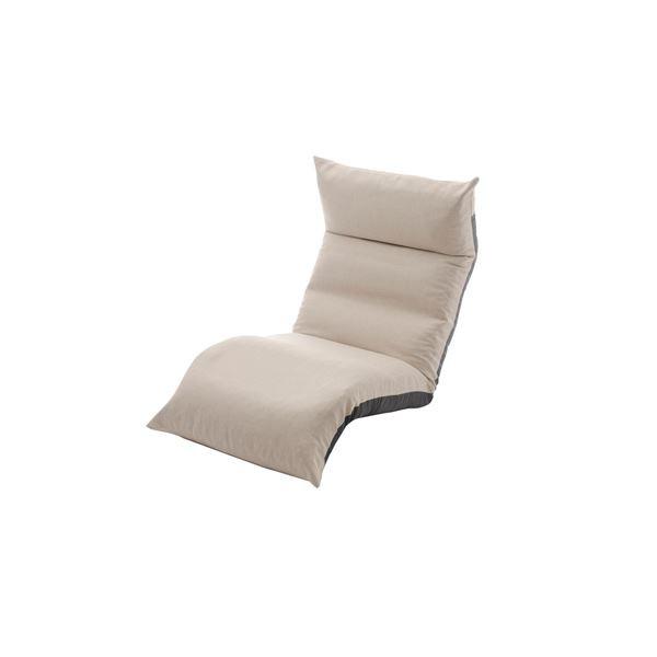 日本製 リラックスチェア 座椅子 リクライニング ...