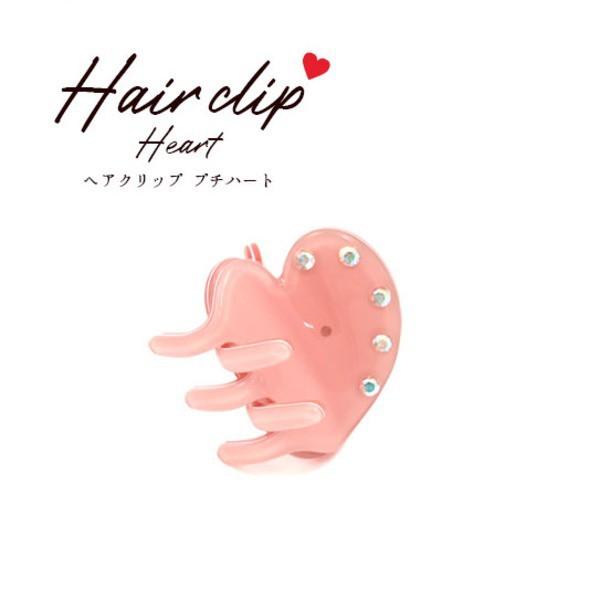 【5個セット】ヘアクリップ プチハート(ピンク)...