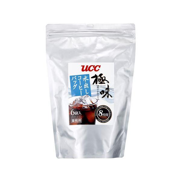 UCC上島珈琲 UCC極味 爽やか仕立て 水出しコーヒ...