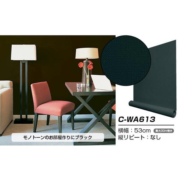 【ウォジック】6m巻 リメイクシート 壁紙シール ...