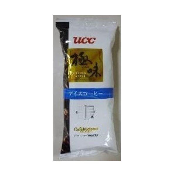UCC上島珈琲 UCC極味アイスコーヒーNEW(粉)AP15...