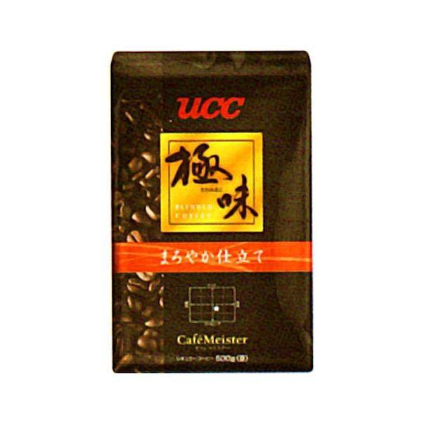 UCC上島珈琲 UCC極味 まろやか仕立て(豆)AP500g...