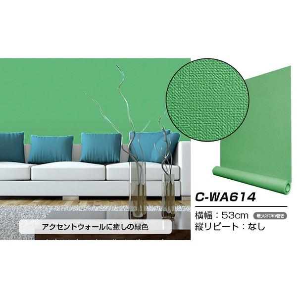 【ウォジック】30m巻 リメイクシート 壁紙シール ...