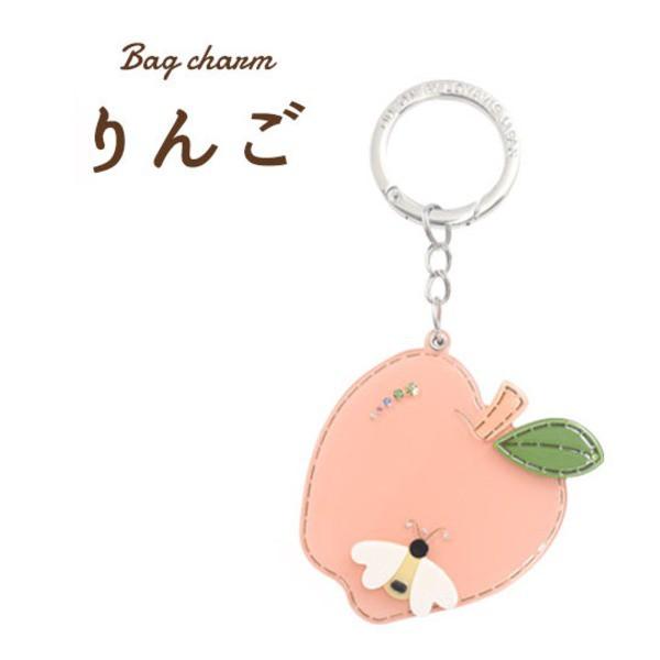 【2個セット】バッグチャーム りんご(オレンジ)...