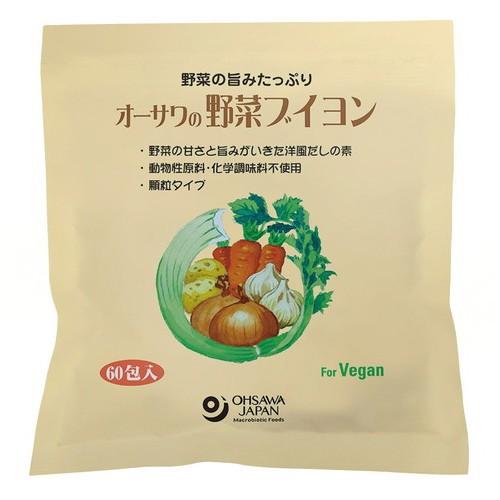 オーサワの野菜ブイヨン(大徳用) 300g(5g×60包) ...