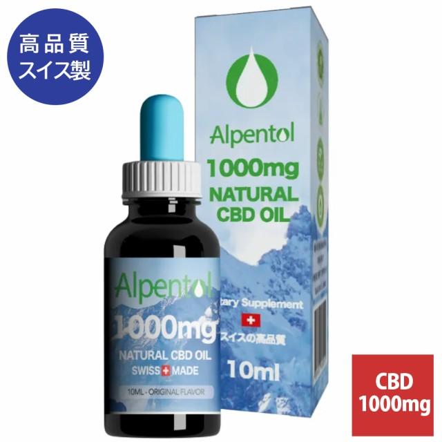 CBD オイル 1000mg CBDオイル 10% 10ml 高濃度 含...