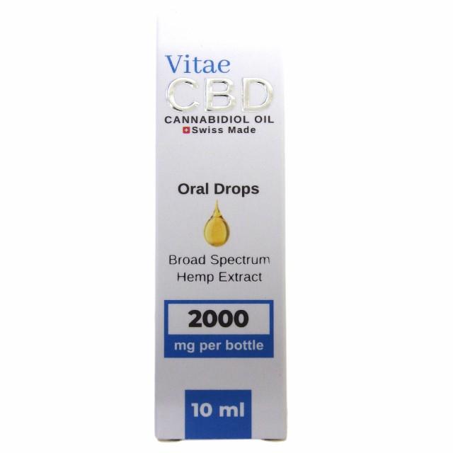CBD オイル 2000mg 10ml   高濃度 oil cbdオイル ...