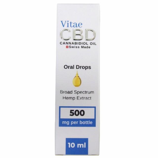 CBD オイル vitae ヴィタエ 500mg 10ml   高濃度 ...
