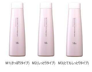 リサージ i スキンメインテナイザー M (レフ...