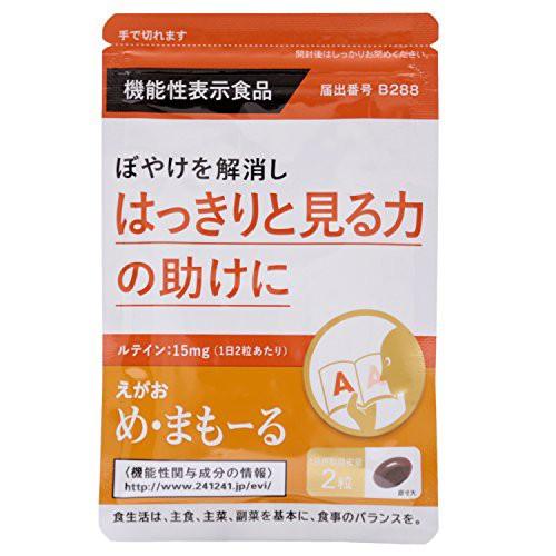 えがお め・まもーる 【1袋】(1袋/62粒入り 約1...