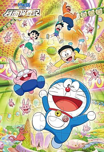 40ピース 子供向けパズル 映画ドラえもん/ウサギ...