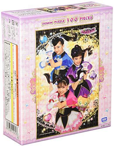 300ピース ジグソーパズル ひみつ×戦士ファント...