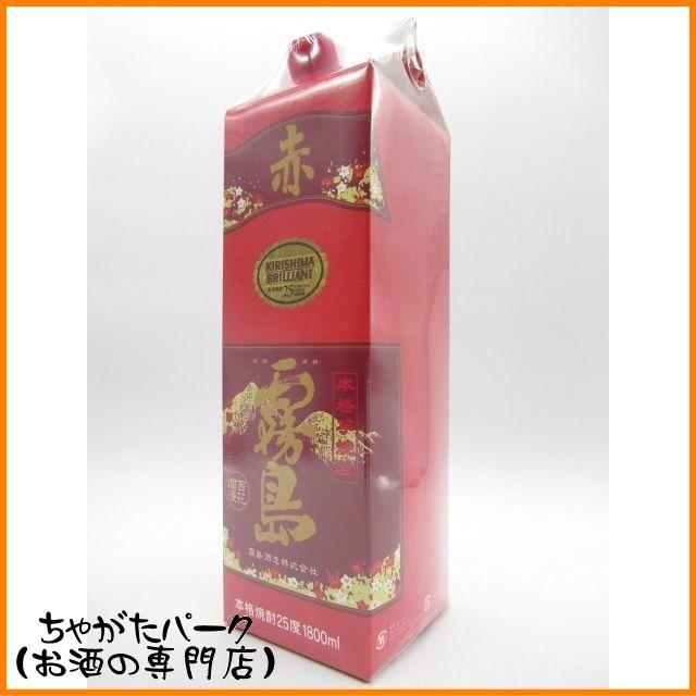 霧島酒造 赤霧島 芋焼酎 紙パック 25度 1800ml【...