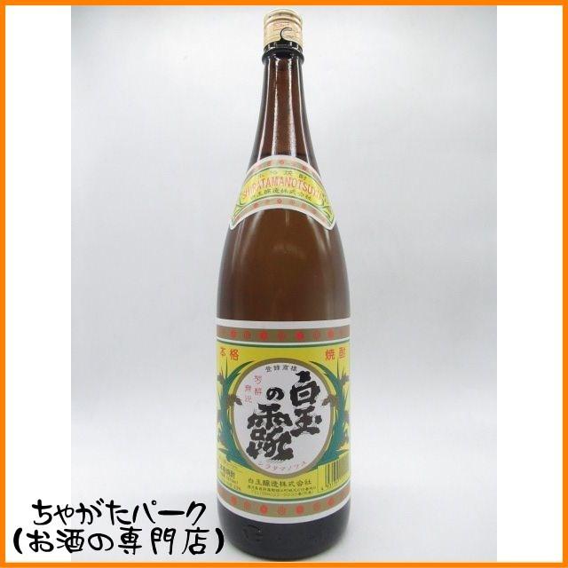 [焼酎祭り1580円均一] 白玉醸造 白玉の露 芋焼酎 ...