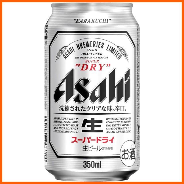 [2019お歳暮解体品] アサヒ スーパードライ 350ml...