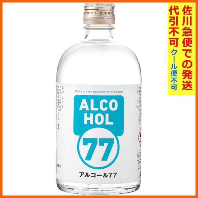 菊水酒造 アルコール 77 ウォッカ 77度 500ml【佐...