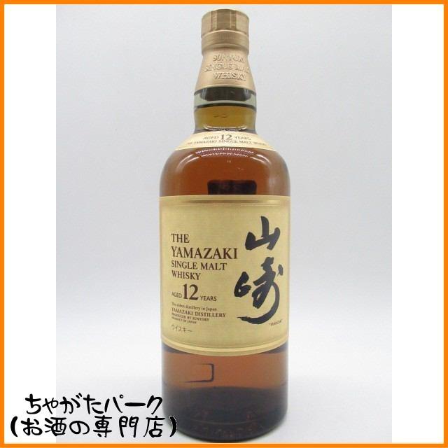 サントリー 山崎 12年 箱なし 700ml【あす着対応...