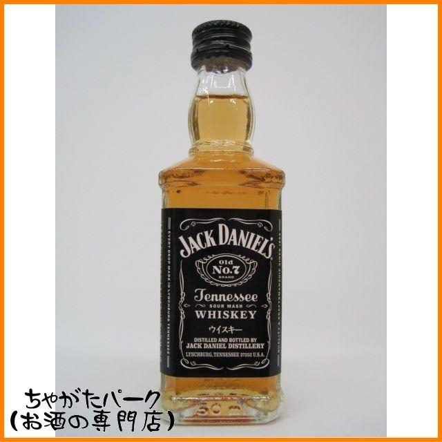 ジャックダニエル ブラック ミニチュア 正規品 40...