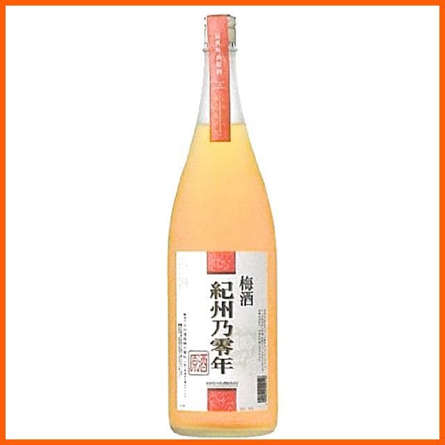平和酒造 紀州乃零年 梅酒 原酒 19度 1800ml【あ...