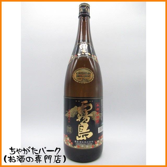 [焼酎祭り1580円均一] 霧島酒造 黒霧島 芋焼酎 25...