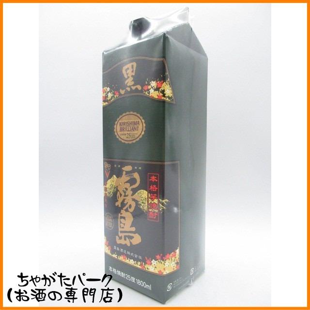 [焼酎祭り1580円均一] 霧島酒造 黒霧島 パック 芋...