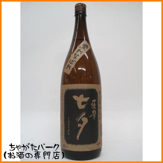 [焼酎祭り1580円均一] 田崎酒造 黒七夕(くろたな...