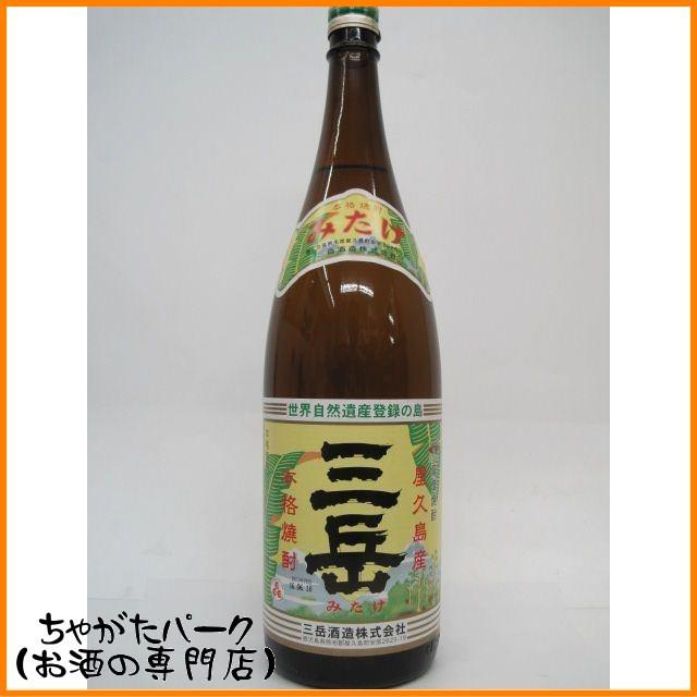 三岳酒造 三岳 芋焼酎 25度 1800ml 【あす着対応...