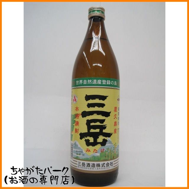 三岳酒造 三岳 芋焼酎 25度 900ml【あす着対応】