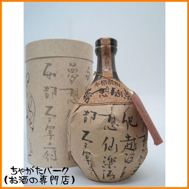 夢想仙楽 樽熟成 麦焼酎 720ml【あす着対応】