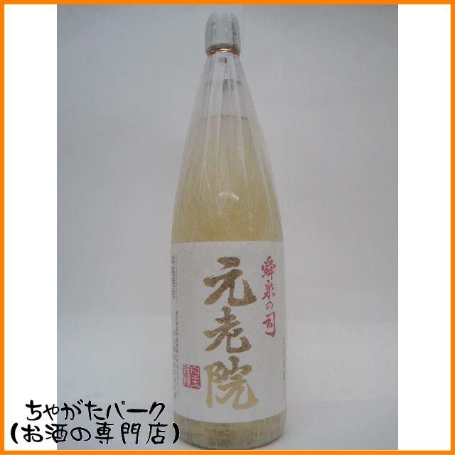 元老院 芋焼酎 1800ml【あす着対応】